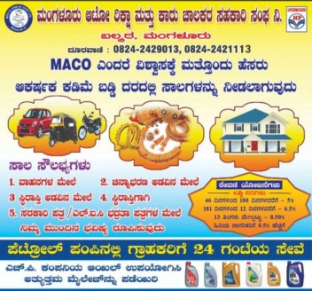 MACO CO-OPERATIVE SOCIETY