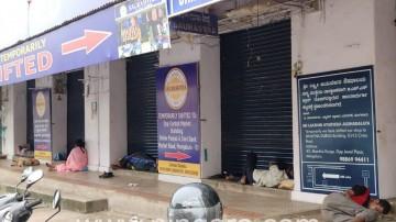 ಮಂಗಳೂರು:-ಸೆಂಟ್ರಲ್ ಮಾರ್ಕೆಟ್ ನ ಹೊರಗಡೆಯ ಅಂಗಡಿಗಳನ್ನು ತೆರೆಯಲು ಉಚ್ಚ ನ್ಯಾಯಾಲಯ ಆದೇಶ. ಅಂಗಡಿಗಳನ್ನು ತೆರೆದ ಮಾಲಿಕರು. ವಿದ್ಯುತ್ ನಿಲುಗಡೆ ಮಾಡಿರುವ ಮಹಾನಗರ ಪಾಲಿಗೆ