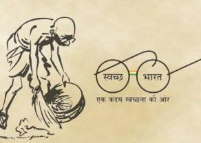 swatch bharath.jpg