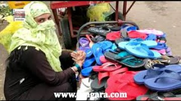 Behari mother, sells footwear at Central Market to support her 4 daughters | Pingara News