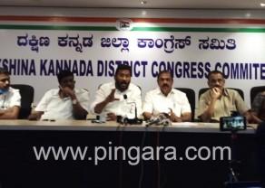 DK Congress (1).jpg
