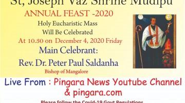 St. Jospeh Vaz Shrine Mudipu| Annual Feast 2020| Rev. Dr. Peter Paul Saldanha, Bishop of Mangalore