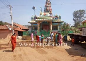 Kanakapura.jpg
