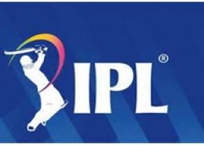 IPL LOgo.jpg