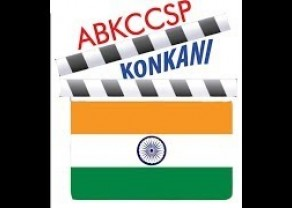 Konkani Logo.jpg