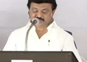 Tamil Nadu CM Stalin Takes oath 07052021.jpg