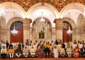 #Modi #ShobhaKarandlaje #CentralGovernment #CabinetMinisters #IndianPolitics