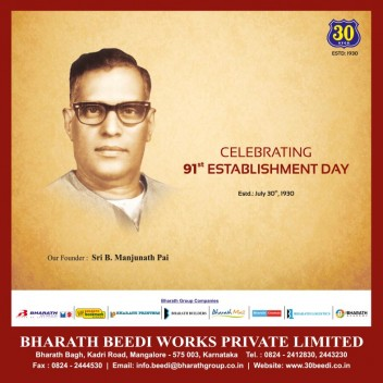 Bharath Beedi Works Pvt.Ltd., Mangalore- 91st Establishment Day