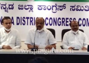 Congress_HarishKumar_150921_2.jpg
