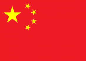 Flag_of_the_People's_Republic_of_China.svg.png