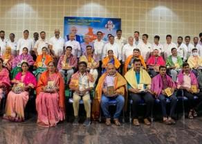 BJP_241021_2.jpg